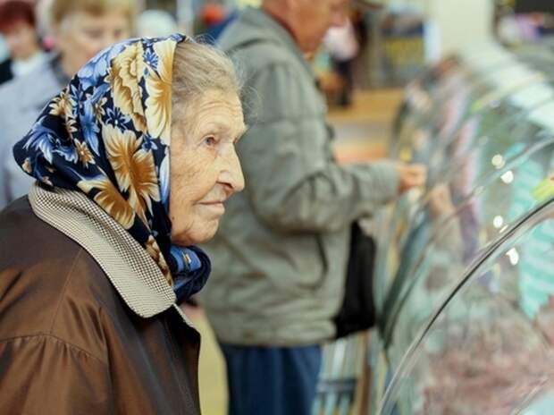 Растут ли доходы пенсионеров и предпенсионеров? Сказка и быль