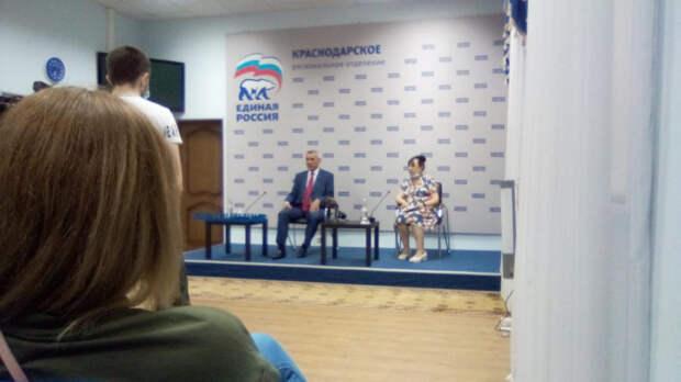 На Кубани подвели итоги праймериз «Единой России»: имена победителей