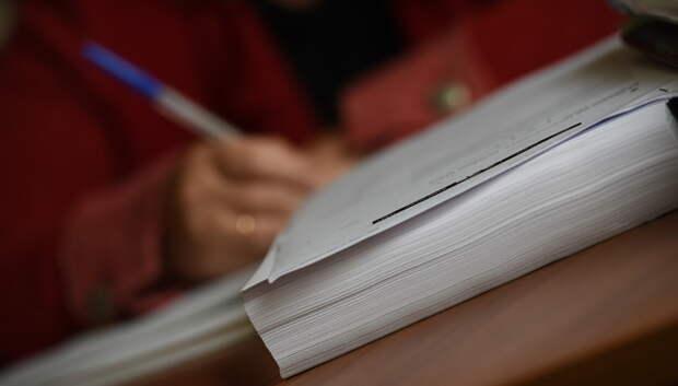 Подмосковные застройщики направили более 10 тыс документов в Главгосстройнадзор за 2018 г