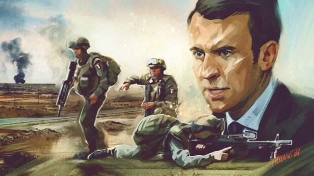 Армия Франции предупредила Макрона о последствиях его внутренней политики