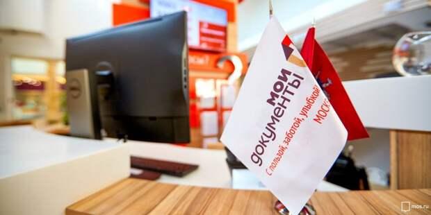 «Уголок здоровья» для жителей Молжаниновского доступен в МФЦ на Ленинградке