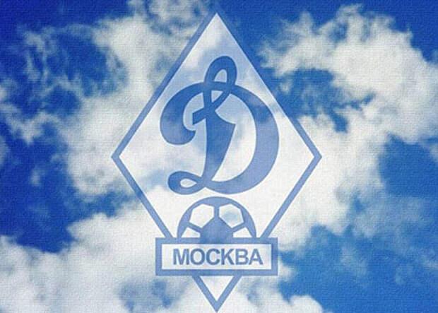 Член комитета по этике РФС Андрей Созин считает, что вылет «Динамо» из еврокубков – это хорошо