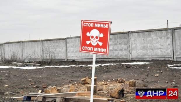 Прапорщик ВСУ проверил карту минных полей собственным подрывом