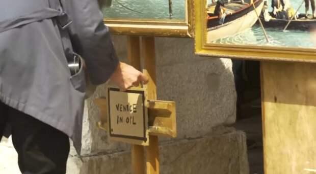 «Венеция в топливе» и мужчина, который скорей всего и есть сам Бэнкси