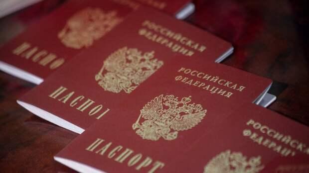 МВД РФ назвало ключевые отличия электронных паспортов от бумажных