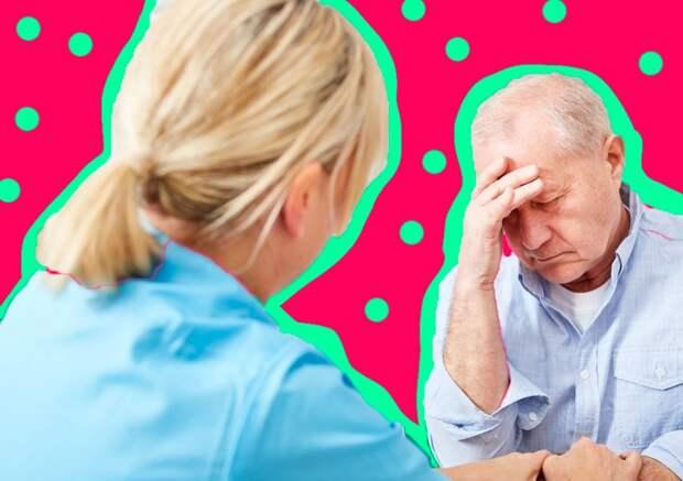 Болезнь Альцгеймера: ученые выяснили, что признаки заболевания может вызывать вирус герпеса