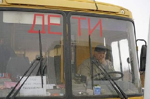 В Госавтоинспекции рассказали о требованиях к перевозке детей в автобусах