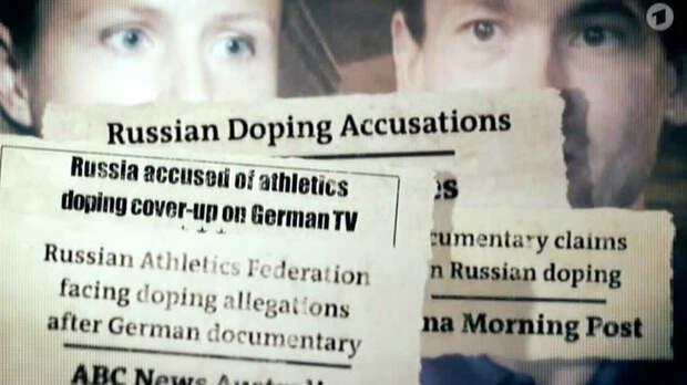 Допинг-скандал: фактов и доказательств в новом фильме ARD не отмечено
