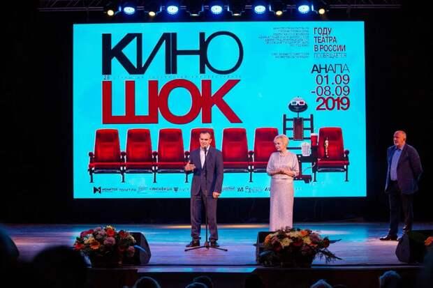 «Спайс бойз», «На дальних рубежах» и «Любовь без размера» вошли в основной конкурс фестиваля «Киношок»