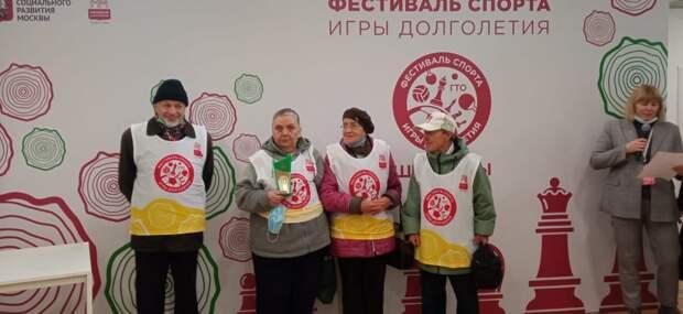 Пенсионеры-шахматисты из Алтуфьева приняли участие в турнире «Игры долголетия»