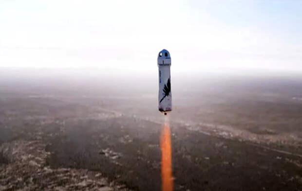 Blue Origin успешно отправила в космос корабль с туристами