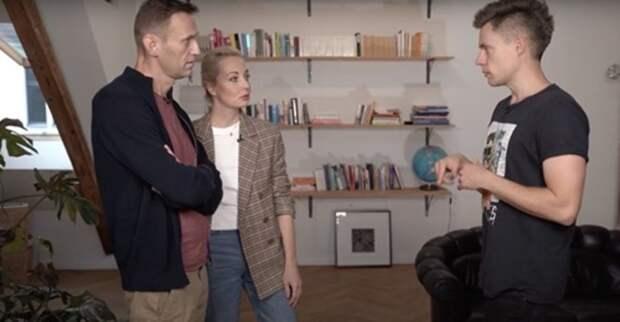 Юлия Навальная что-то скрывает: почему супруга блогера не хочет рассказывать о прошлом своего отца