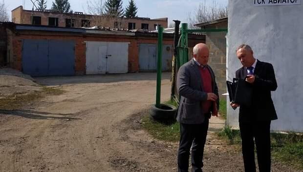 Более 200 нарушений в сфере благоустройства выявили в Подольске с начала года