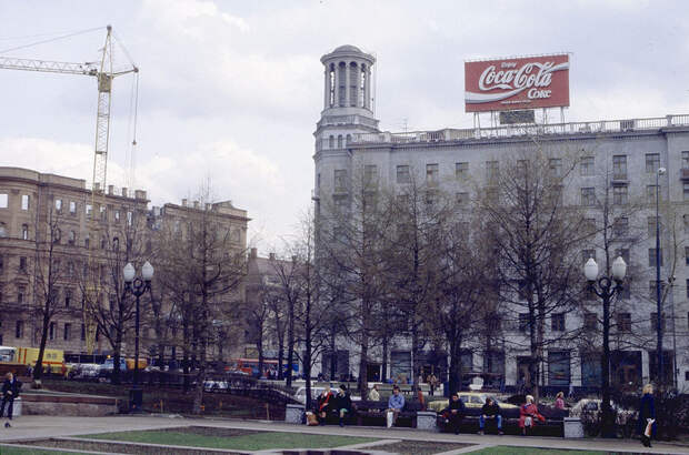 1991_Moscow_april4.jpg