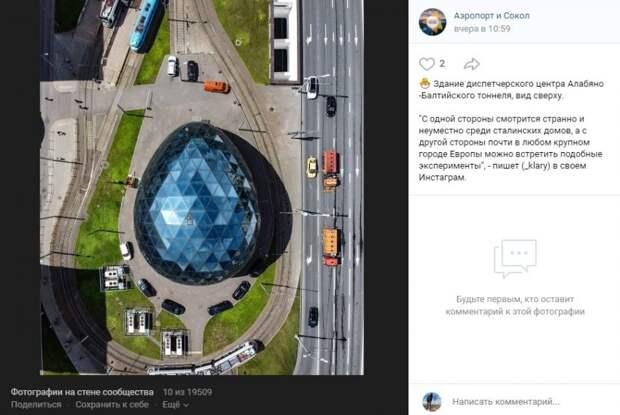 Фото дня: «яйцо» на Ленинградке