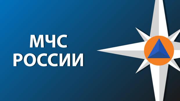 Законодательная инициатива МЧС России поддержана Госдумой РФ