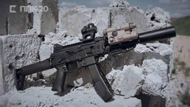 Для спецназа и для летчиков. Новый пистолет-пулемет ППК-20
