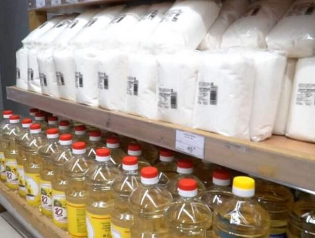 заморозка цен на масло и сахар