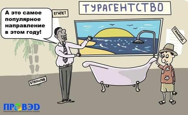 """Вопросы к Путину. """"Но не слушали газели и по-прежнему галдели..."""" Нужна цензура? Типажи которые """"задрали""""!"""