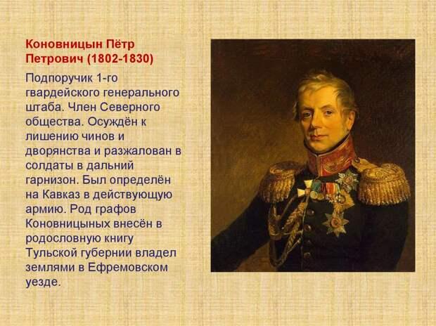 Побег Пушкина в Арзрум, ч.7