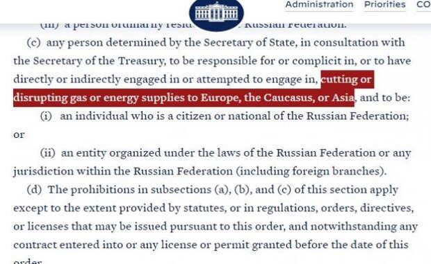 США приняли санкции на случай отказа «Газпрома» от украинского транзита