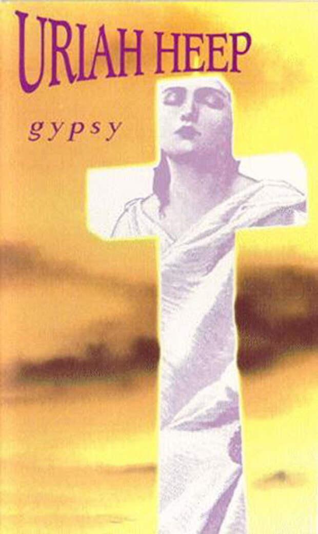 Они возвращаются - 3. Uriah Heep - Gypsy