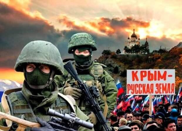 «Остров Крым»: Несколько версий одного ухода
