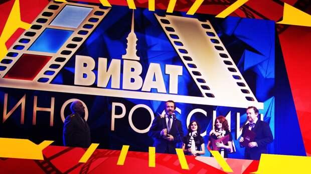 """Баталов назвал """"Виват кино России!"""" первым """"посткоронавирусным"""" фестивалем"""