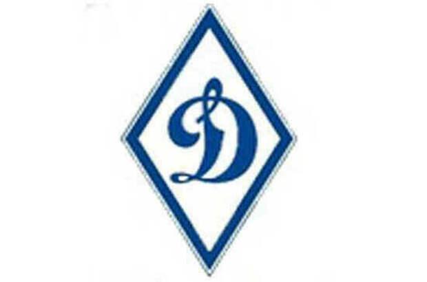 Спортивное общество «Динамо» было создано 98 лет назад