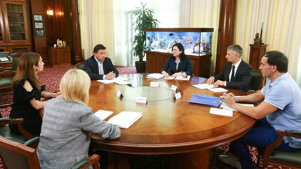 Воробьев встретился с участниками конкурса управленцев «Лидеры России»