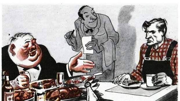 Зампред ЦБ пояснил пенсионерам, что такое капитализм
