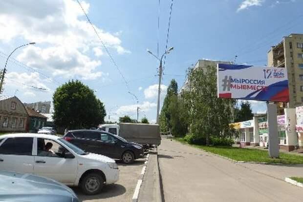 Казна Тамбова пустеет: не все победители торгов по рекламным конструкциям оплачивают договоры