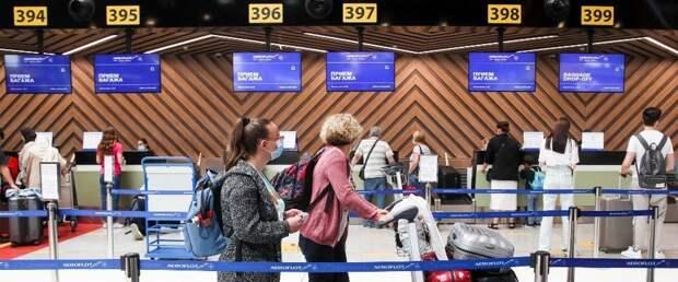 Роспотребнадзор изменил срок сдачи ПЦР-тестов для въезжающих в страну
