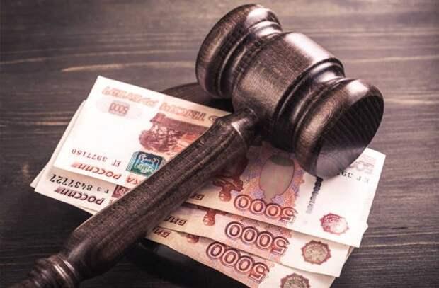 Замруководителя телерадиокомпании «ИКС-ТВ» оштрафовали на 5 тысяч рублей