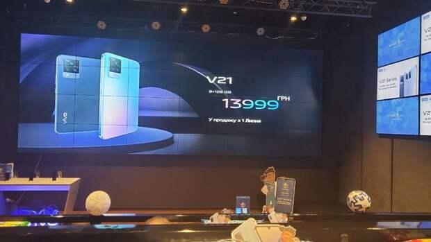 Vivo V21 и V21e приехали в Украину: селфифоны с 44 МП фронтальной камерой от 10 тысяч гривен