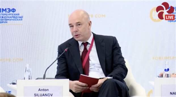 Набиуллина и Силуанов опять поспорили насчет административных мер