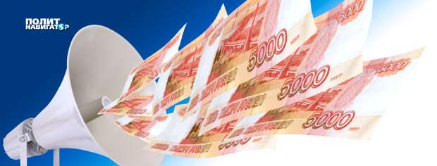 Набиуллина выступила против прокурорской проверки подозрительных банковских счетов