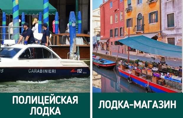 Удивительные особенности жизни в Венеции, которые откроют для вас этот город с новой стороны