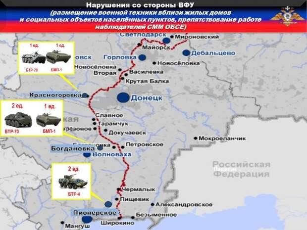 Беспилотник ОБСЕ потерпел крушение из-за действий батальона РЭБ ВСУ