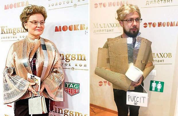Русский блогер смешно пародирует российских знаменитостей