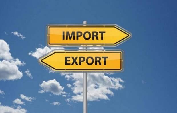 Импорт экспорт запрет