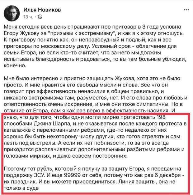 Юлия Витязева: Дело Егора Жукова открыло самый настоящий ящик Пандоры