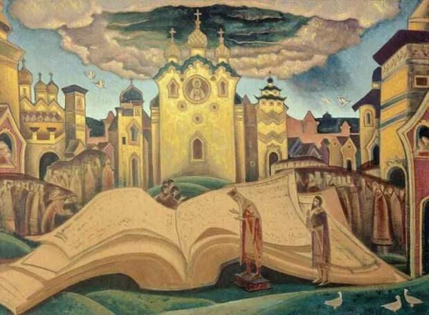 """""""Голубиная книга"""" - одна из самых загадочных книг древней Руси"""