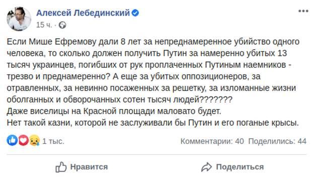 """Михаил Ефремов: """"Пашаев меня подставил на 8 лет"""""""