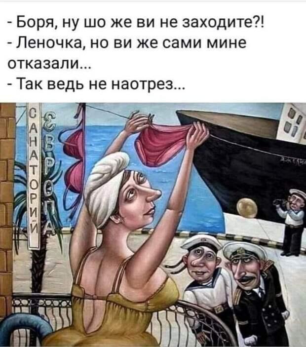 Поймал черт русского, латыша, хохла и эстонца, посадил в мешок...