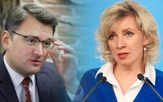 Захарова прокомментировала заявление главы МИД Украины о российских паспортах