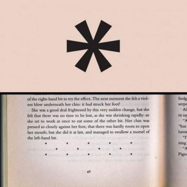 10 популярных символов, первоначальный смысл которых мало кому известен