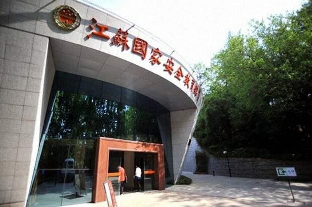 14. Образовательный музей национальной безопасности Цзянсу (Нанкин, Китай) вокруг света, интересное, факты
