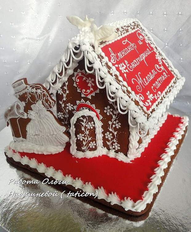 Свадебный пряничный домик, Подарки, Москва,  Фото №1
