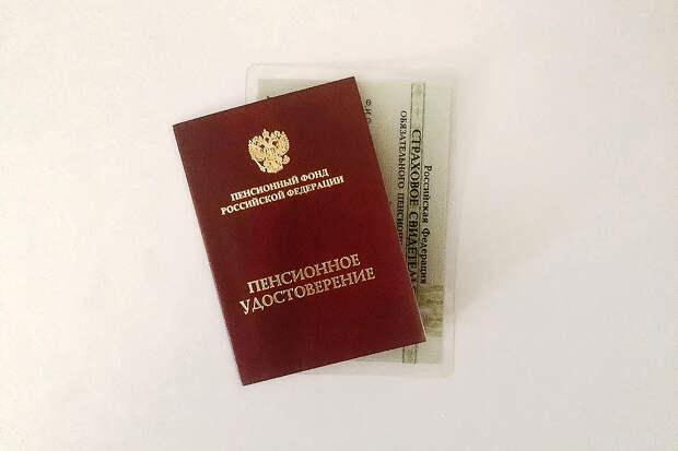 Социальные пенсии россиян вырастут с 1 апреля